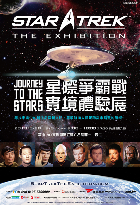STAR-TREK-final
