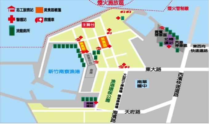 璀璨新竹港